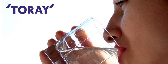 Toray-reverse-osmosis